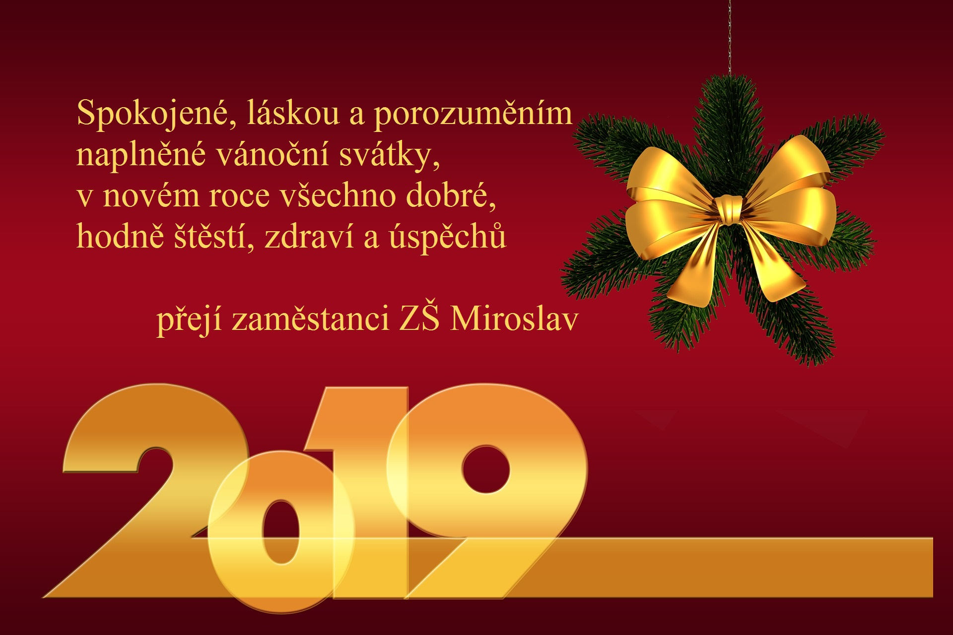 christmas-3859550_1920