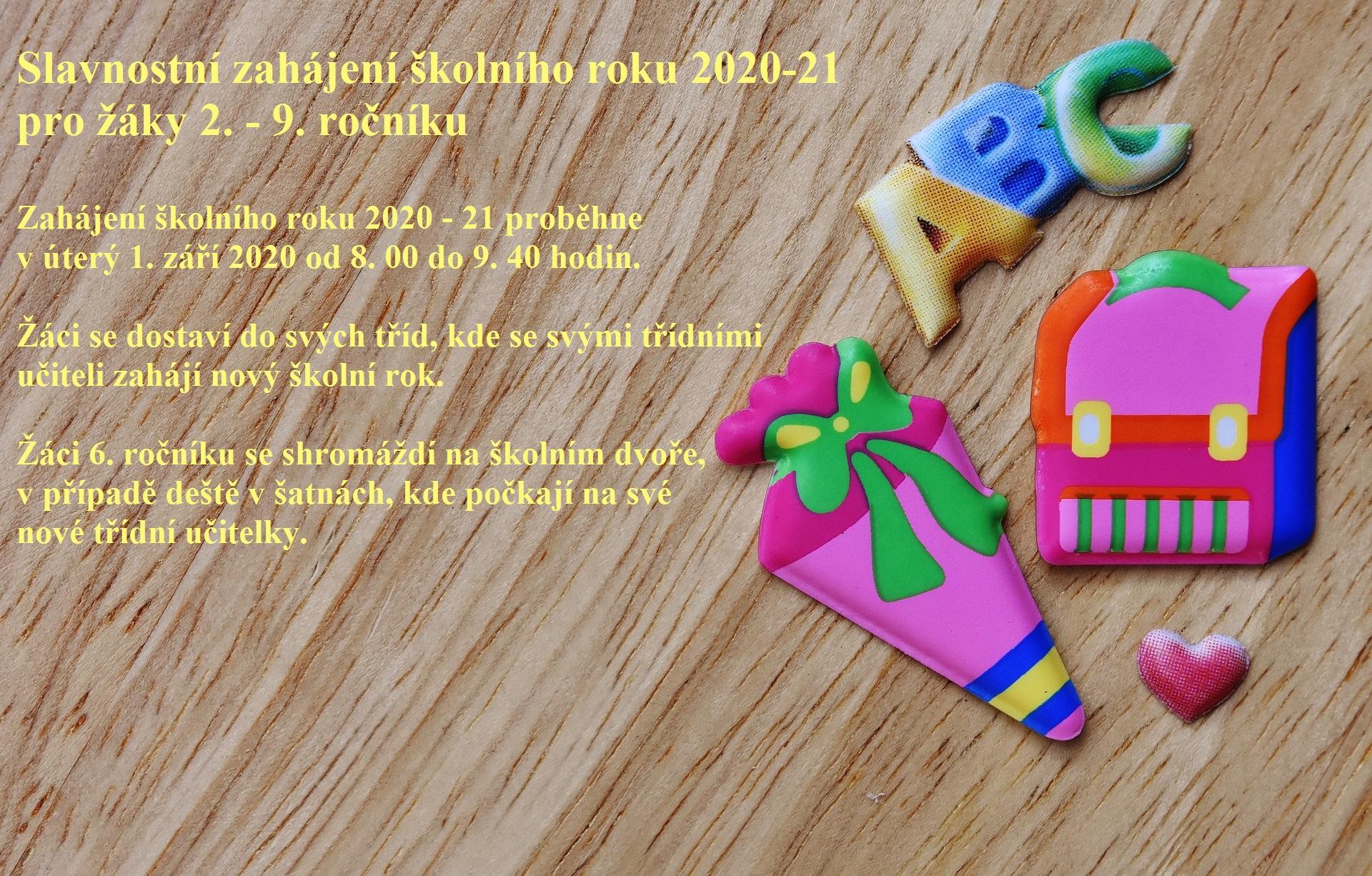 school-1655571_1920